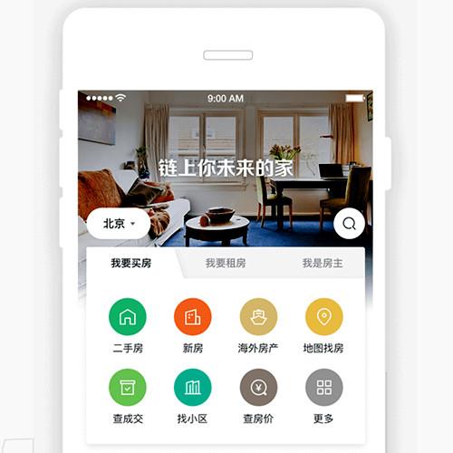 房东租房app排行榜