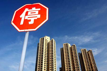 房价走势2020年预测