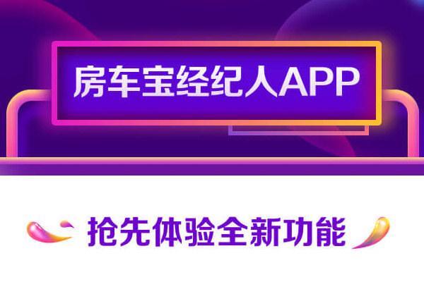 恒房通app下载官方入口