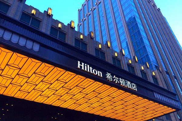 希尔顿酒店是几星级