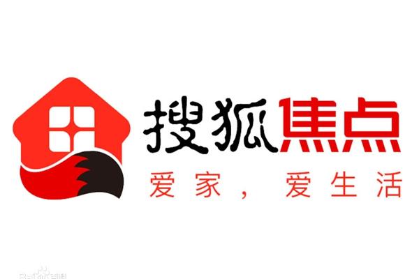 搜狐焦点房地产网