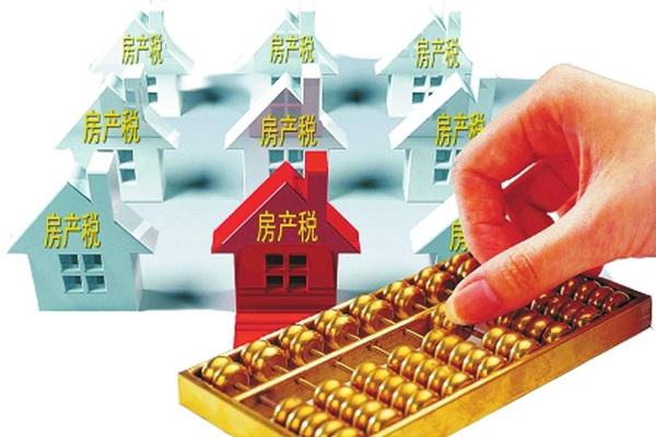 企业如何规避房产税