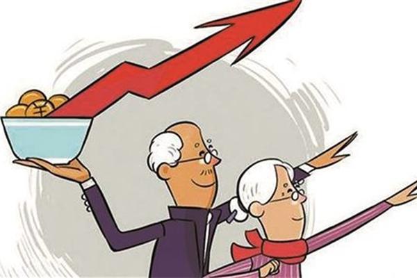 2025年退休人员最倒霉事业单位