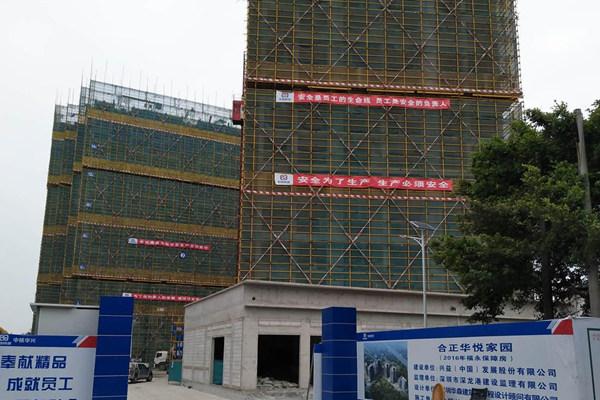 深圳安居房多少錢一平方 2021