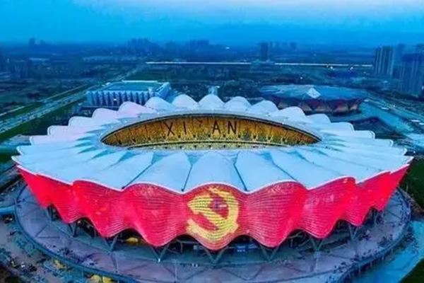 西安全运会2021年几月几号开幕