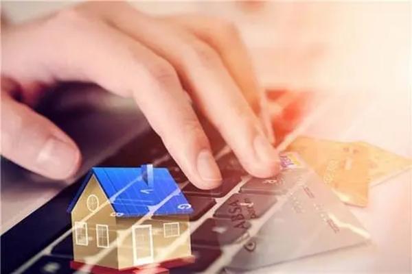 怎么催二手房房贷放款