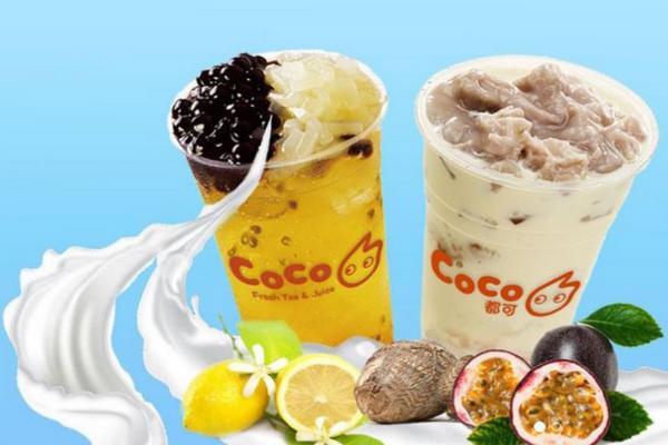 生病喝coco奶茶什么梗